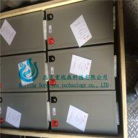 霍克HAWKER蓄电池12HX150代理商