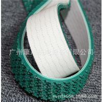 PVC草型花纹输送带4.5MM墨绿色花纹爬坡运输带封箱机皮带