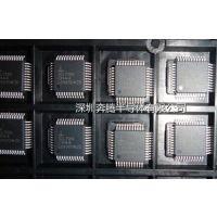 供应ICL7106CM44 液晶/LED显示,A/D转换,显示器驱动器 INTERSIL LQFP4