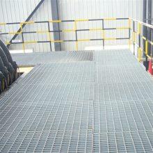 旺来玻璃钢格栅板哪里有卖 钢格栅板直接生产厂家 钢规格