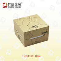 深圳包装盒厂家 天地盖纸质包装盒 精美手表盒 LOH-822