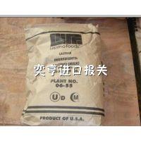 上海化工原料进口报关流程简介