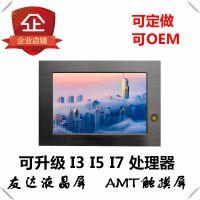 7寸防水PPC-DL070D工业平板电脑