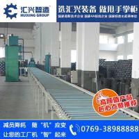 动力滚筒东莞供应商 专业供应滚筒输送机 工业铝材输送线