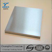 钛板 钛靶板 TA1钛板 TA2钛板 TC4钛板
