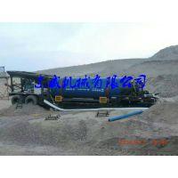 北非砂金矿选金设备东威车载式移动选金车