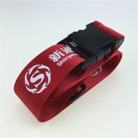 工厂定做细纹尼龙丝印简便插扣行李带拉杆箱包加固捆绑带多款加工