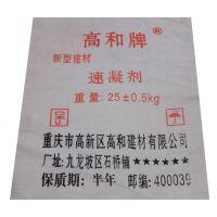 綦江县厂家批发H-405速凝剂全国低价出售