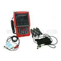 HKYM-H3A(精度0.05级)手持式三相电能表现场校验仪(三相电能表掌上现场校验仪)(华电科仪)