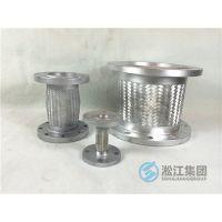 大型中央空调系统用不锈钢金属软管接头淞江集团fa货及时