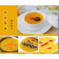 黄小米粥的做法,孕妇可以吃黄小米吗,黄小米可以天天吃吗