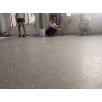 广州越秀区水泥地起灰处理--黄浦区混凝土起砂处理--钧宇地坪改造