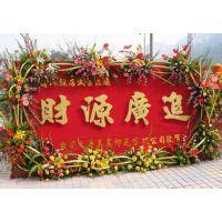 深圳西丽开业花牌,大学城鲜花花艺,塘朗会议花卉租赁就找语花香园艺