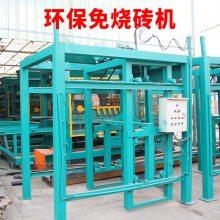 开个水泥砖厂需要多少钱?郑州福盈QT6-15型免烧砖机开砖厂致富设备