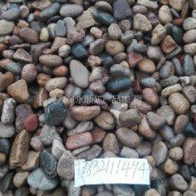 河北石家庄永顺16-32毫米水处理天然鹅卵石生产厂家