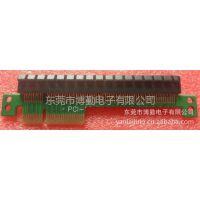 供应PCI-E 16X 164Pin 转4X 64Pin 转接板   PCI-E 16X转4X转接板