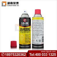 WD-40防锈润滑剂3合1矽质润滑喷剂电路板去污清洁润滑剂