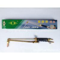 隆精牌 GO1-100型射吸式割炬 焊炬割炬