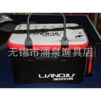 连球一体成型桶 硬式饵袋 LQ-11