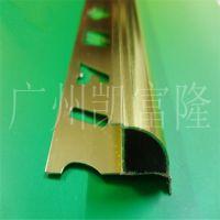 阳角线 铝合金阳角线 瓷砖铝合金阳角线 封口瓷砖铝合金阳角线