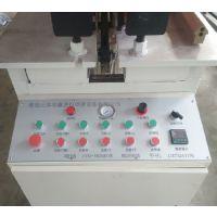 兄弟牌塑料板材碰焊机XD-3000,经产品质量体系认证,质量的宗旨为企业以质量为本,精益求精