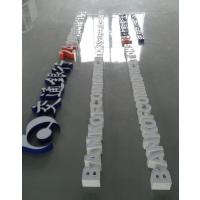 常州特丽特公司长期供应各种发光字、迷你字、复古字、不锈钢字、树脂字等