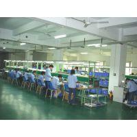 深圳鸿图得艺智能科技有限公司