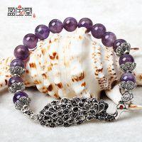【盈宝堂】热销天然巴西紫水晶手链 女性镶钻孔雀手链 手饰批发