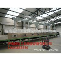 微波陶瓷纤维板烘干固化设备/陶瓷板烘干机械报价