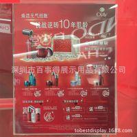 玉兰油亚克力朔料透明台卡a4/有机玻璃A4台卡/压克力透明台牌标牌