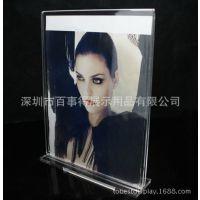 时尚精美亚克力水晶相框/有机玻璃欧美风相框台牌展示牌