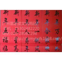 手写空白春联 批发瓦当红纸万年红空白规格尺寸对联纸厂家直销