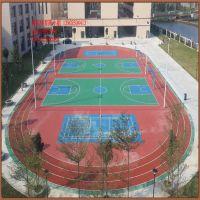 中山柏克丙烯酸篮球场 epdm彩色颗粒塑胶跑道 丙烯酸球场施工价格