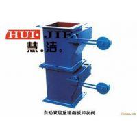 慧洁品牌 卸料器星型卸灰阀结构及选型 碳钢材质