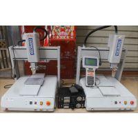 供应二手LTE桌上型点胶机SR-300C