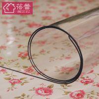 蓓蕾PVC软质玻璃透明餐桌布水晶板台布磨砂防水防油免洗茶几桌垫
