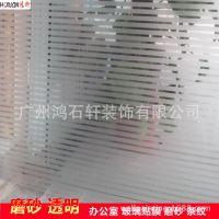 鸿轩免胶静电玻璃贴膜创意装饰窗户窗贴磨砂透光透明移门贴纸0339
