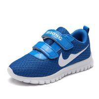 2015春款新品透气网面女童鞋中小童运动鞋男童鞋儿童网鞋休闲鞋