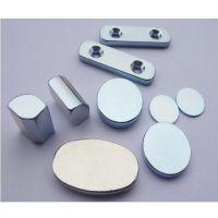 供应珠海磁铁 深圳磁铁 广州磁铁 中山小方块磁铁 强力钕铁硼磁铁