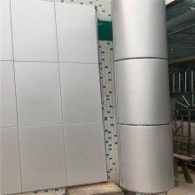 湖南长沙氟碳铝单板外墙安装-室内圆形包住铝单板生产厂家欧百建材