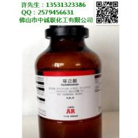 华南地区供应工业级环己酮、广东供应环己酮、佛山供应试剂级环己酮