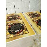 高档巧克力包装盒食品包装盒纸盒包装定做