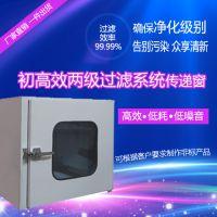供应落地式传递窗,深圳QINXN专业制作