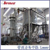 常州力马-?年产5000吨ACR喷雾干燥塔要求、LPG-400型喷塔式干燥机报价湖南