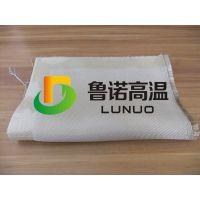高硅氧布 接焊渣专用高温防火布 1000度高温防火布 阻燃布