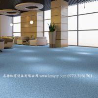 厅室家装用防滑PVC塑胶地板合适吗?有什么好处? 名扬