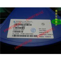 集成电路 PT1102ESOP PT1102E PT1102 SOP8