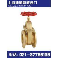 上海博纳斯威阀门-大口径黄铜法兰闸阀Z45W-16