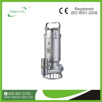 实丰WQ(D)-S全不锈钢污水污物潜水电泵(丝口出水节)(全精铸)