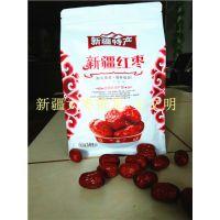原产地新疆大枣红枣批发价格